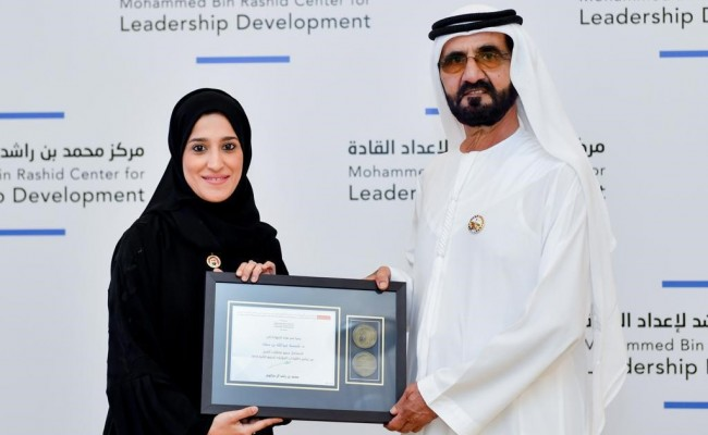 Women in Business: Dr Shamsa Abdulla Bin Hammad